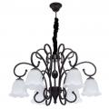 MW-Light  № 444011206 (Вирджиния) Светильник