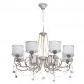 MW-Light  № 448012508 (Виталина) Светильник