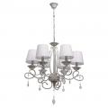 MW-Light  № 448012906 (Виталина) Светильник