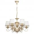 MW-Light  № 450014106 (Ариадна) Светильник