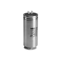 Конденсатор 50мкф №500322 VS