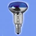 Лампа зеркальная 40Вт R50 E14(голубая) (Philips)