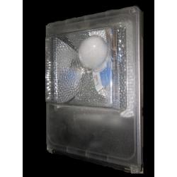 Прожектор 70W TRAC-DOMINATOR с натриевой лампой  MODUS