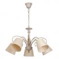 MW-Light  № 448010605 (Виталина) Светильник