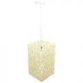 MW-Light  № 2030501 (Ротанг) Светильник