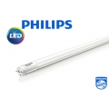 Лампа  LEDtube1200mm 16w 740  T8 AP I G (Philips)