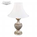 Chiaro № 254031101   (Версаче) Версаче 1*60W Е27 220 V наст. лампа
