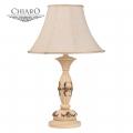 Chiaro № 254039701   (Версаче) наст. лампа
