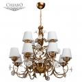 Chiaro № 282010712   (Сицилия) Сицилия 12*40W Е14 220 V люстра