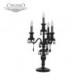 Chiaro № 313030604   (Барселона) наст. лампа