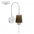 Chiaro № 392021601   (Фьюжен) Фьюжен 1*20W G4 12 V бра